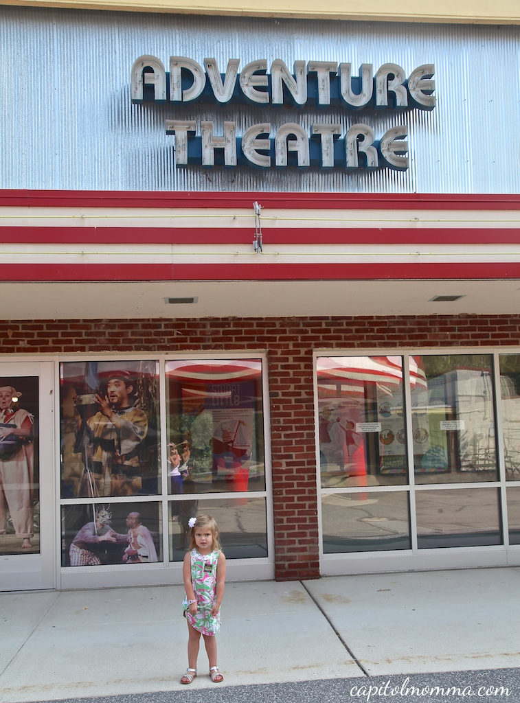 AdventureTheater